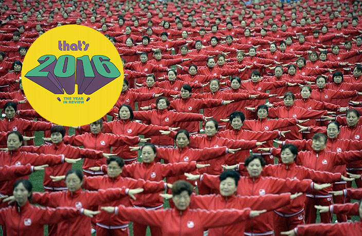 China's 10 Most Insane World Records of 2016