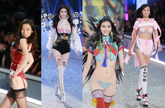 Chinese Models at 2016 Victoria's Secret Fashion Show