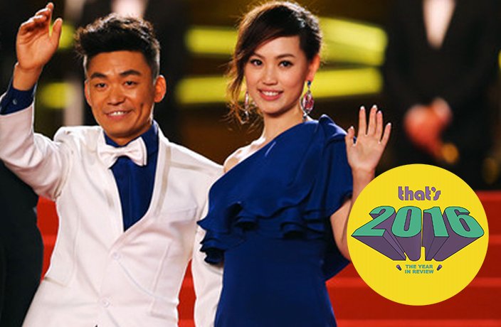 The Hao and Bu Hao of Chinese Entertainment in 2016