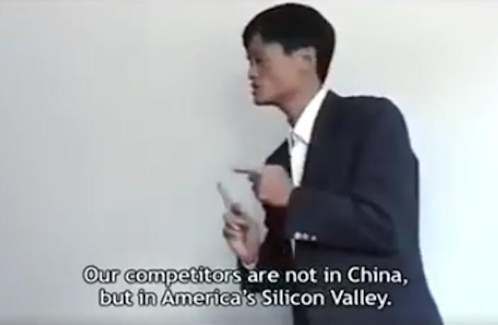Jack Ma 1999