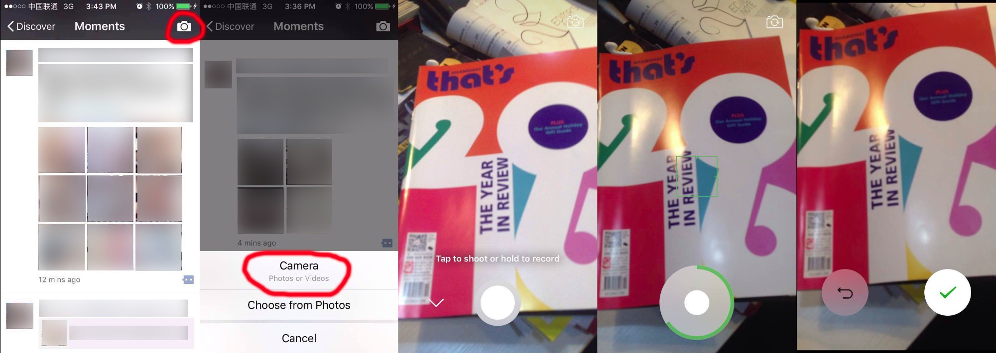 You Can Now Post 10 Second Videos on WeChat Moments – That's