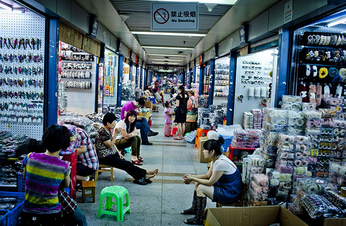 A Visit to Yiwu, China's Commerce Ground Zero