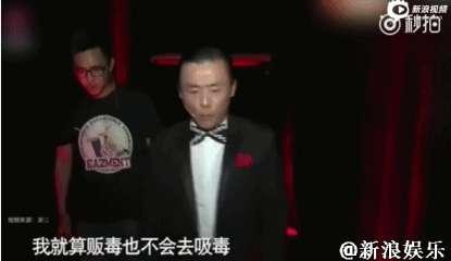 Zhou Libo drug joke