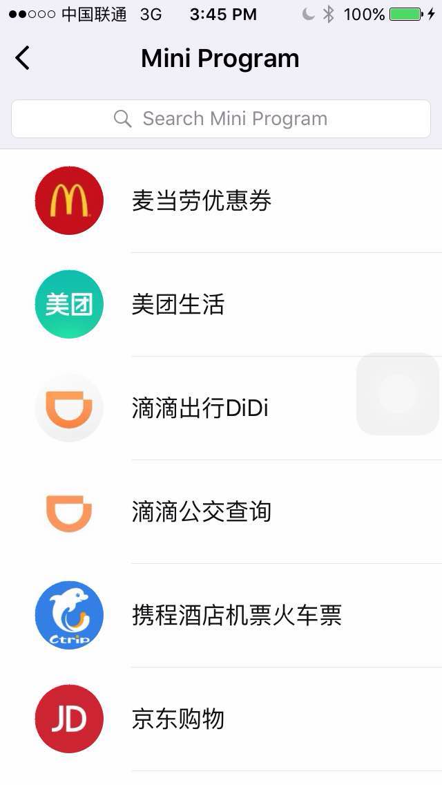 Here's How to Use WeChat Mini Programs – Thatsmags.com