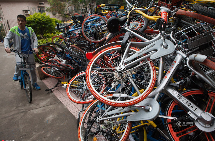 PHOTOS: 500 Smashed Ride-Share Bikes Piled up in Shenzhen