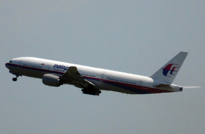 Search for Missing Malaysia Airlines Flight MH370 Suspended