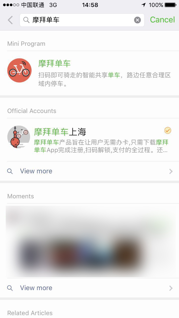 Here's How to Use WeChat Mini Programs – That's Shanghai