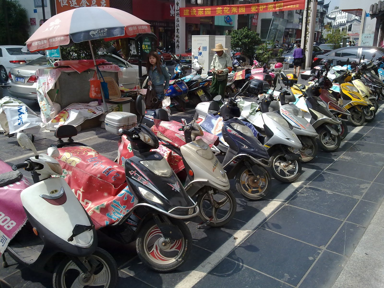 Shanghai to Ban Unlicensed Electric Motorbikes on March 1