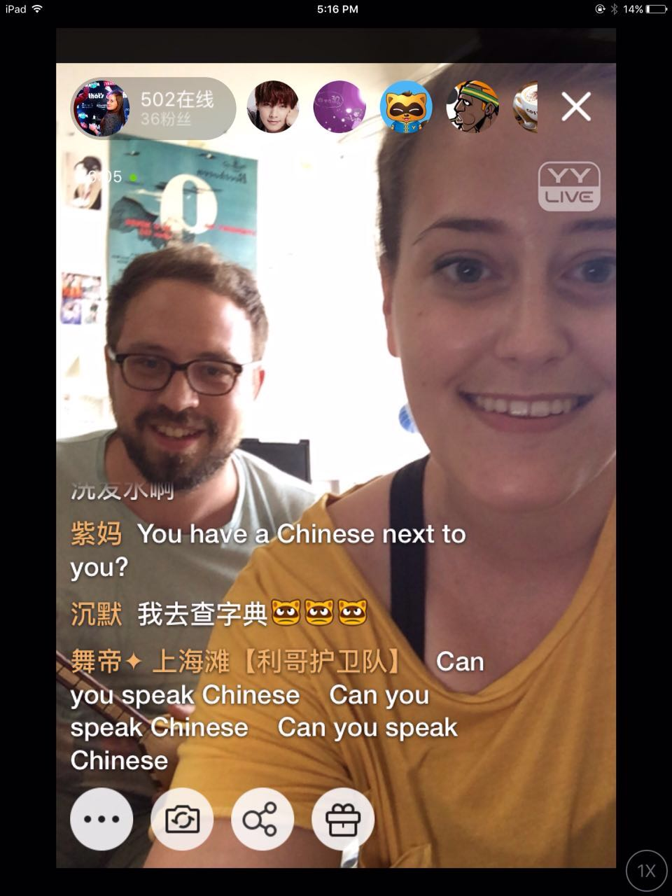 Foreigners Suspended From Live-Streaming Apps – Thatsmags com