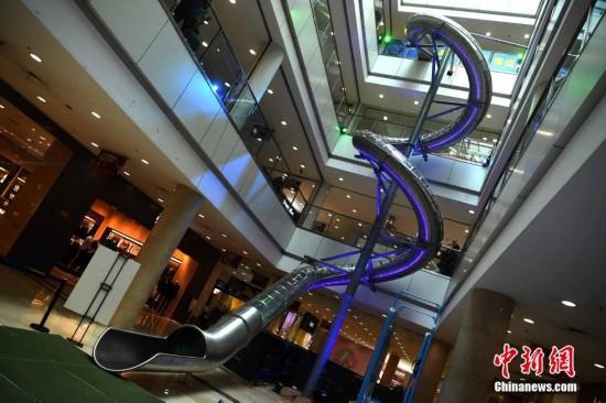 Giant slide Chongqing