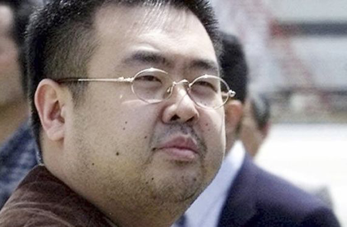Female Suspects Arrested Over Death of Kim Jong Nam