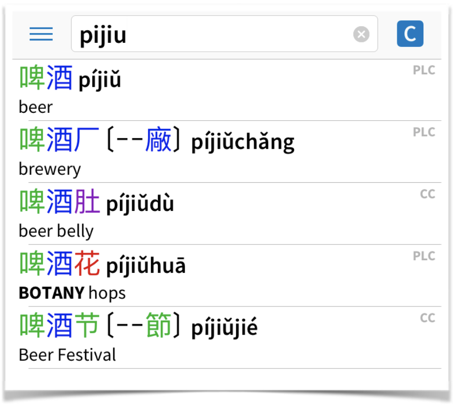 pleco-chinese-dictionary-tap-that-app