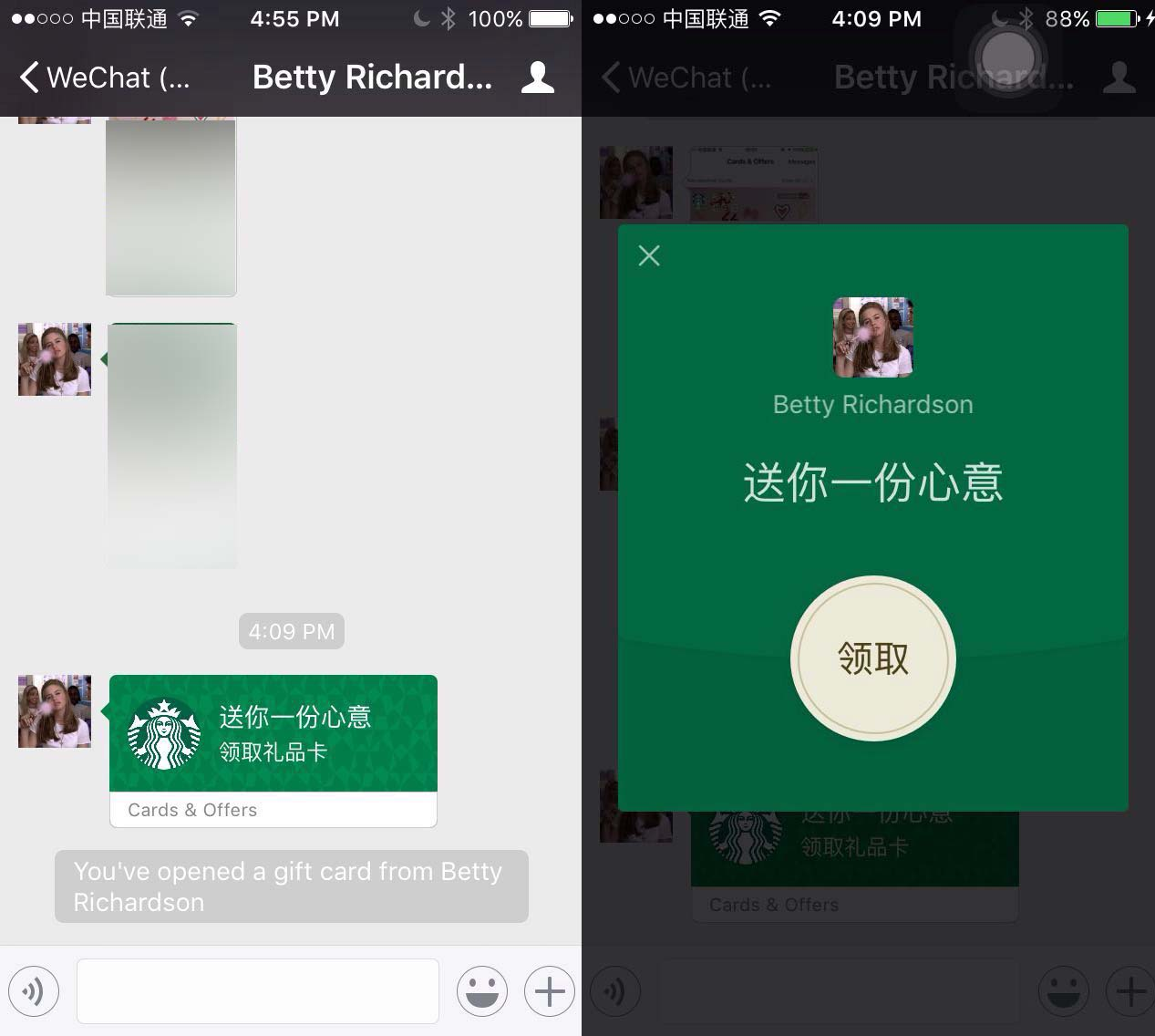 You Can Now Send Starbucks Drinks Over WeChat – That's Shanghai