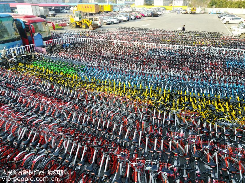 Bike Share Graveyard Shanghai