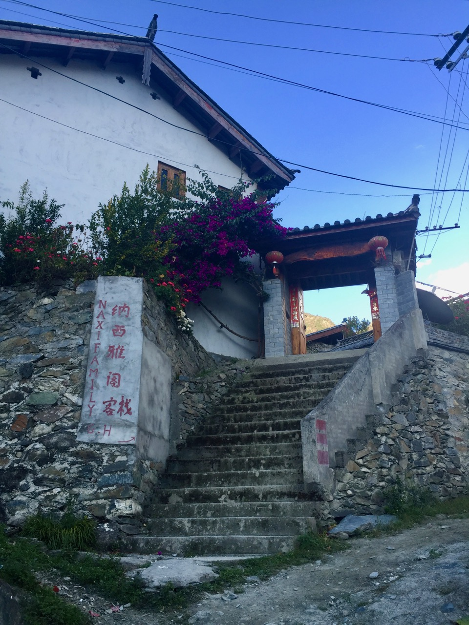 naxi-family-guesthouse-tiger-leaping-gorge