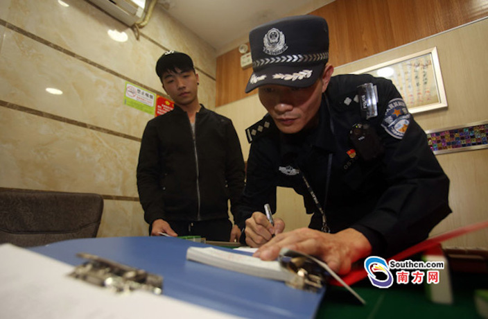 Police Conduct Anti-Smoking Raids in Shenzhen's Futian District