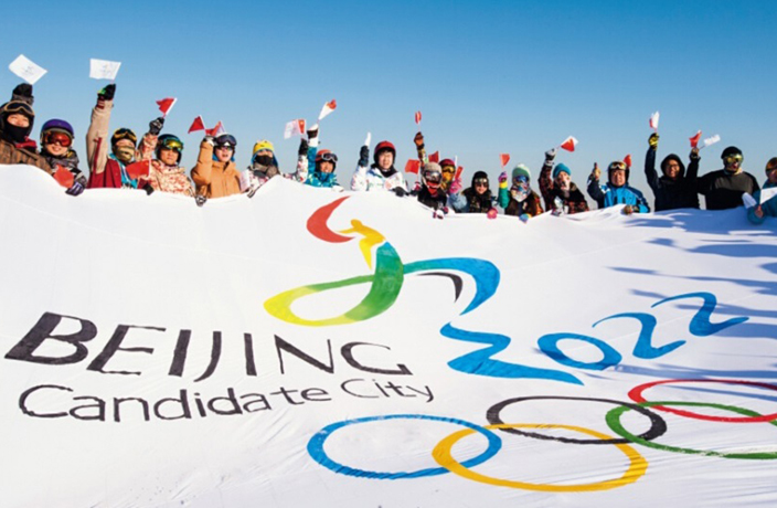 Foreign Talent Now Being Recruited for 2022 Winter Olympics ...