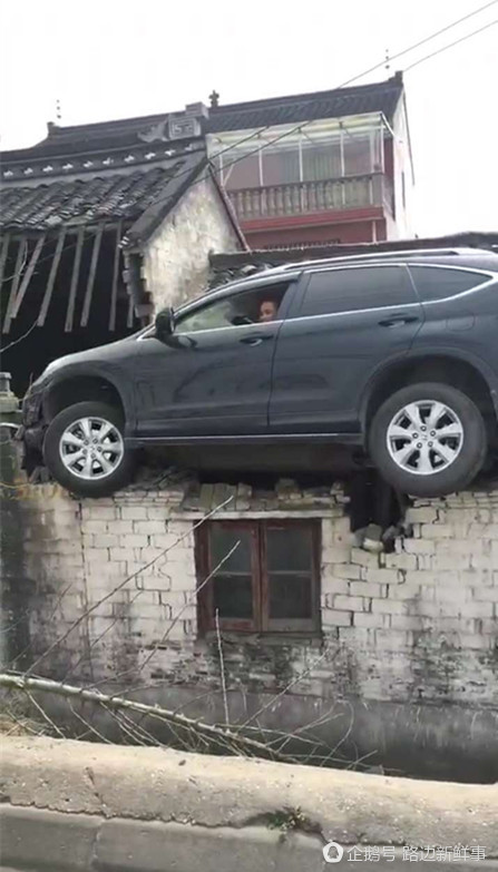 Car on roof