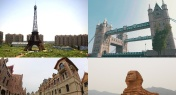 WATCH: China's Copy-Paste Architecture