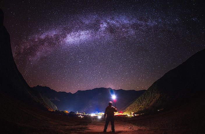 Trekking Through Yunnan and Mapping Its Stars