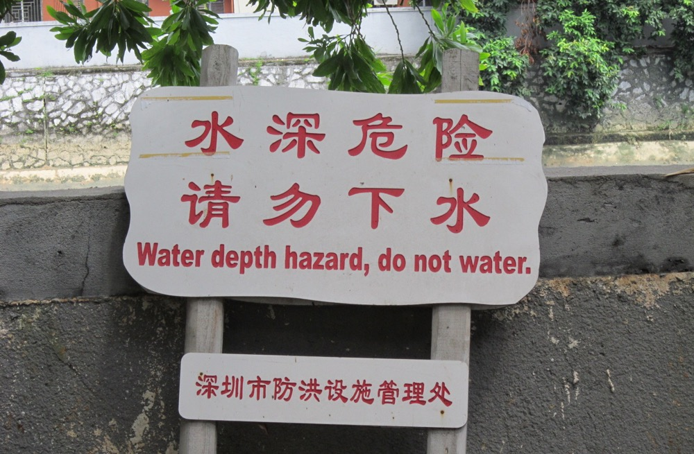 Chinglish signs