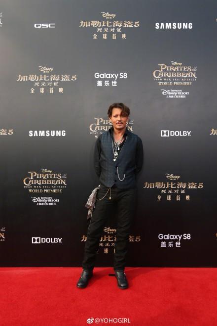 PHOTOS: Pirates of the Carribbean Stars At Shanghai Disneyland