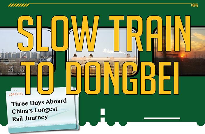Slow Train to Dongbei: Three Days Aboard China's Longest Rail Journey