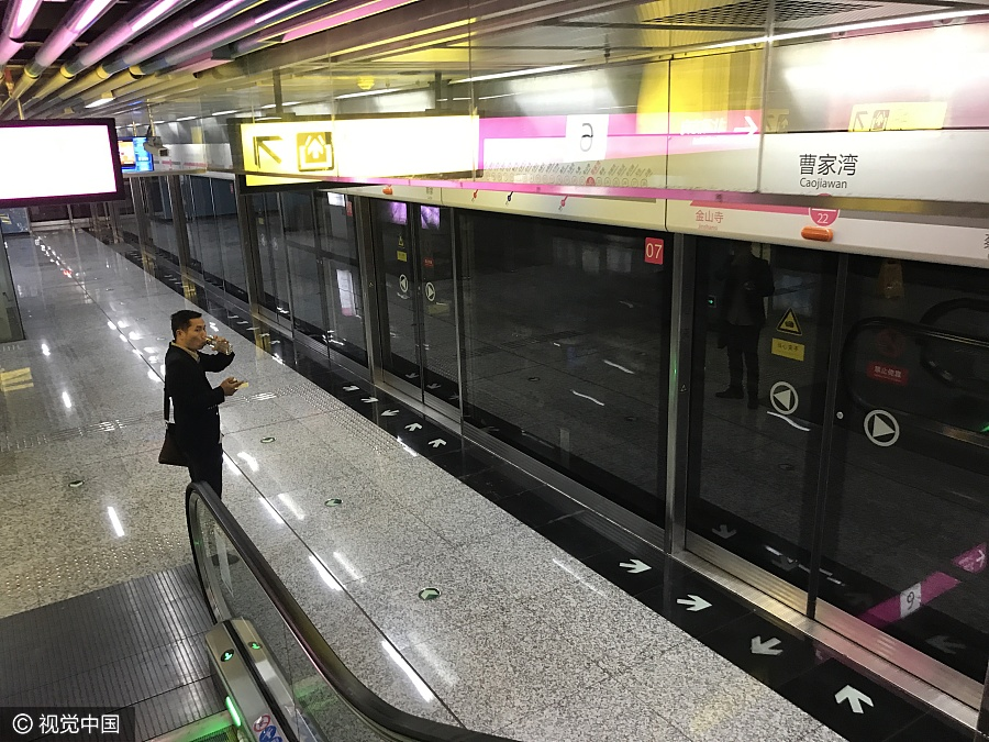 Chongqing Metro Station in the Middle of Nowhere Goes Viral