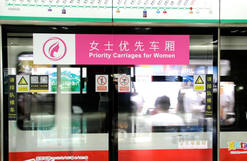Shenzhen's New 'Female-Priority' Subway Cars a Total Bust?