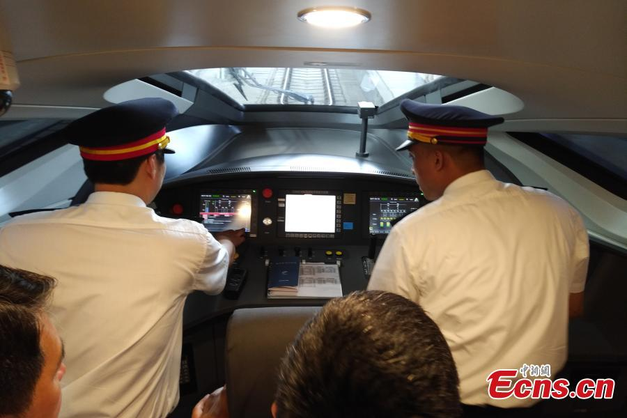 New Beijing-Shanghai High-Speed Trains Have Free Wifi and More Space