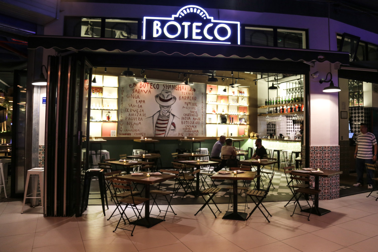 Boteco Brazilian Bar Shanghai Found 158