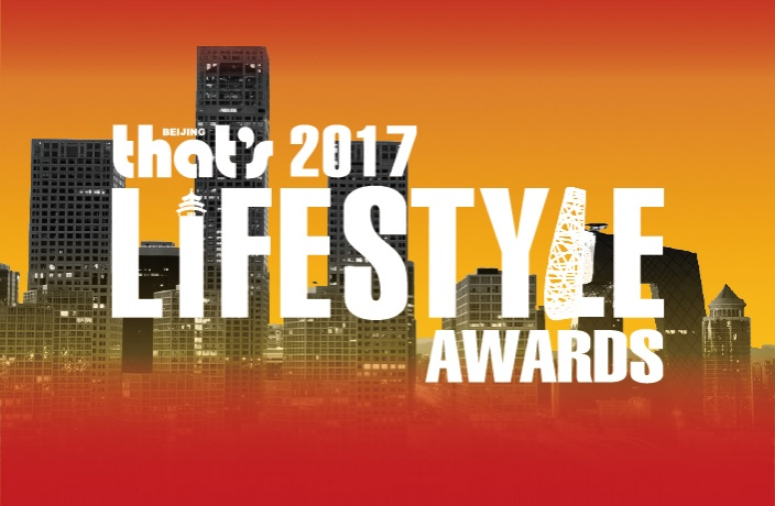 2017 Lifestyle Awards: Vote Now!