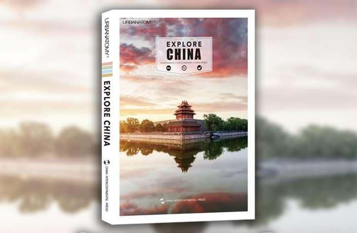 'Explore China' is Out Now