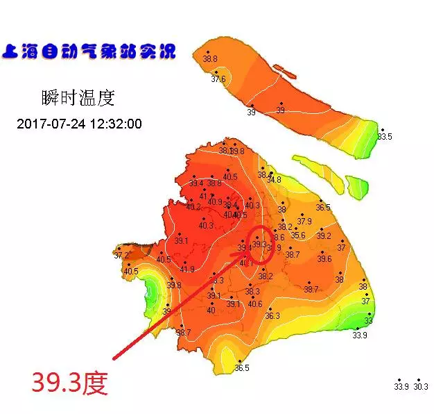 Is shanghai going to 39 make it rain 39 to cool city down for When is the weather going to cool down 2017