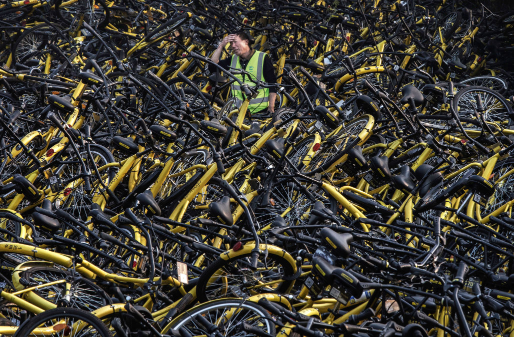 shared-bike-repair.jpg