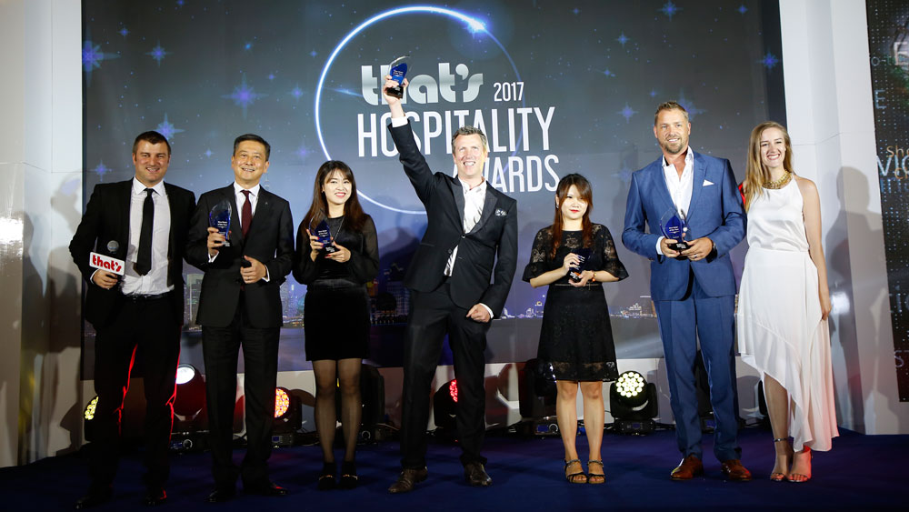 The Full List: 2017 That's National Hospitality Awards Winners, Plus Photos