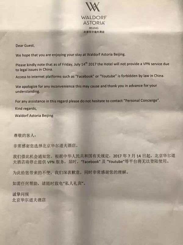 Are Rumors of a VPN Ban Real? Yes, If This Letter is to Be