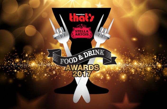 2017 Food & Drink Awards