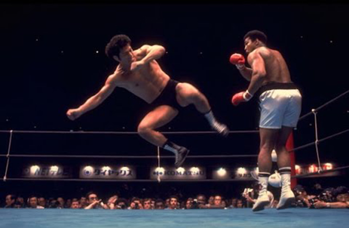 This Week in History: When Muhammad Ali Fought a Japanese Wrestler