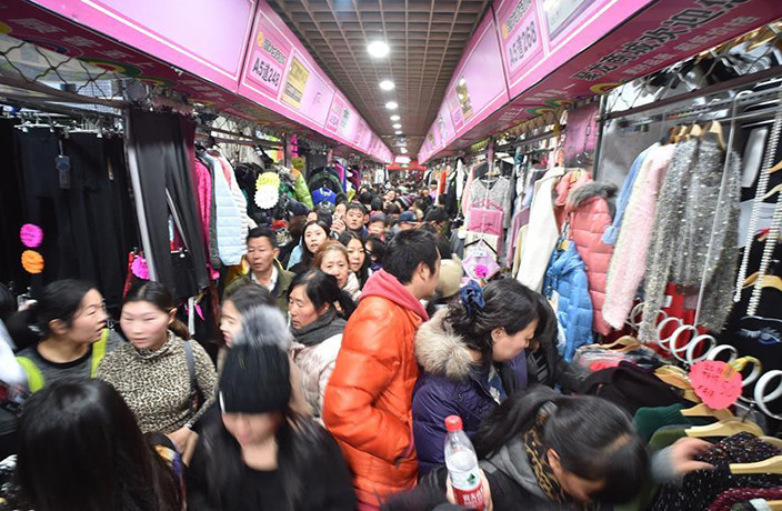 Beijing Zoo Wholesale Market Officially Closes Its Doors