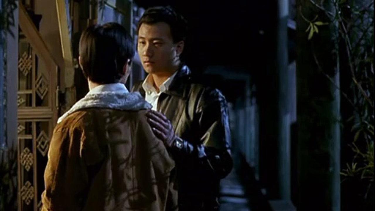 East Palace, West Palace (1996) dirigida por Zhang Yuan.