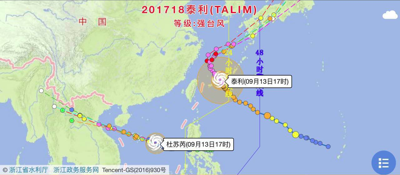 2 Typhoons May Miss China After All
