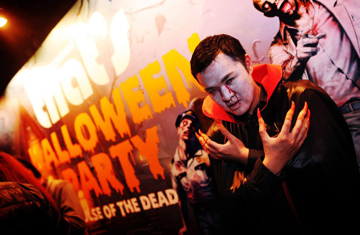 Last Chance to Buy Tickets to That's Shanghai's Halloween Party