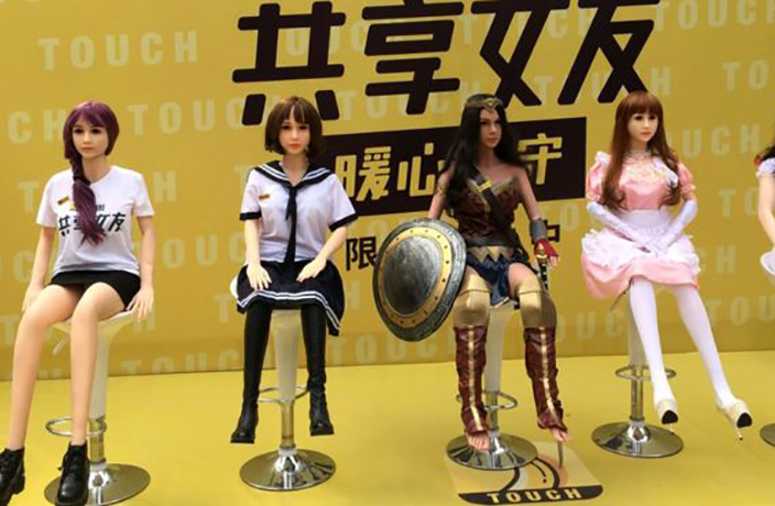 Beijing's Shared Sex Doll Business Forced to Shut Down After 4 Days