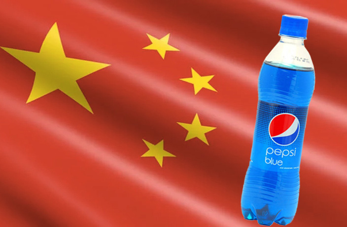 Pepsi Blue Makes a Reappearance in China and We Tried It