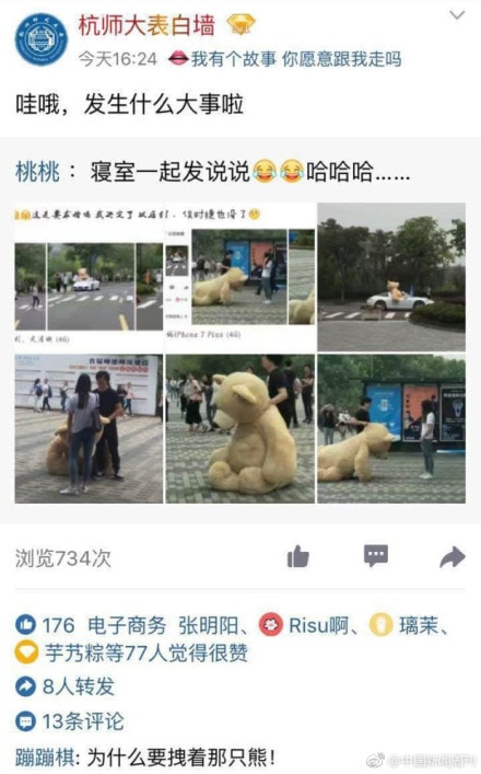 Rich Kid Buys Huge Teddy Bear to Impress Girl, Gets Rejected
