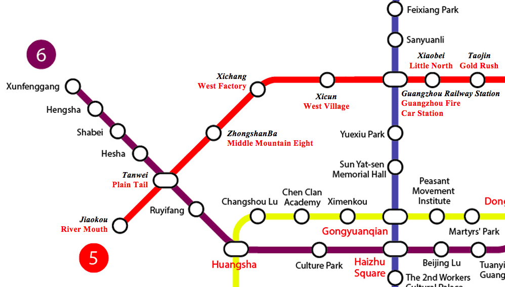 Beijing Subway Map 2017 English.Literal English Map Of Guangzhou Metro Line 5 Is Awesome And