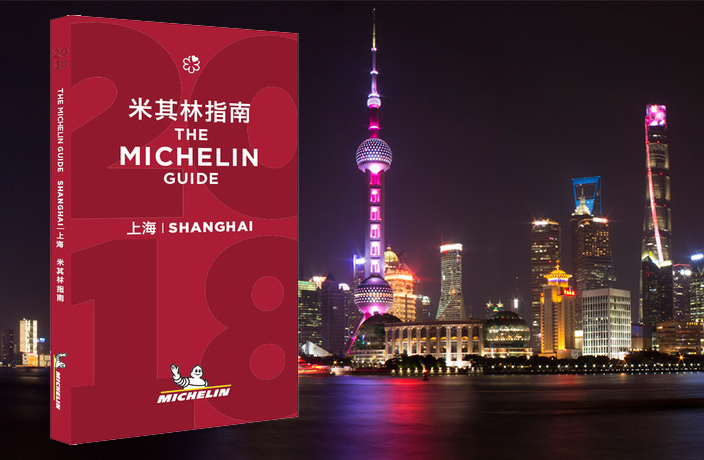 30 Restaurants Got Michelin Stars in 2018 Shanghai Guide