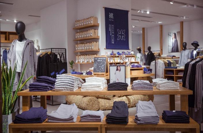 New Shanghai Shop: CH'IN