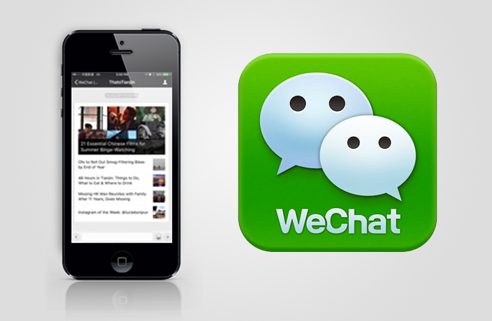 That's Tianjin Official WeChat Account Launched!